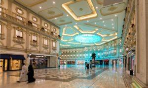 Villagio Mall Qatar