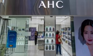 AHC Cosmetics